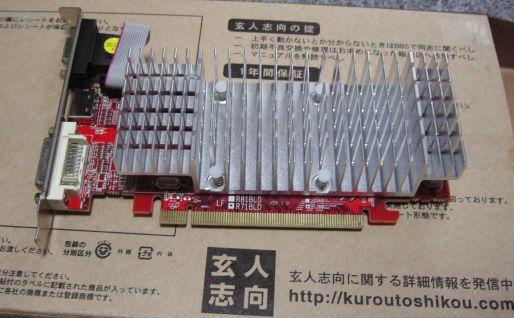 HD4350(1)