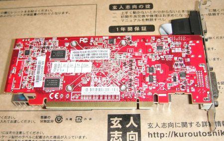HD4350(2)