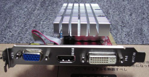 HD4350(3)