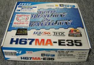 H67MA-E35-box