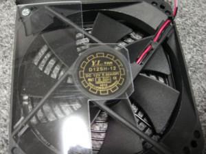 W500-SA-fan